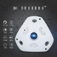 君永安360全景摄像头高清鱼眼夜视频wifi无线网络远程家用监控VR
