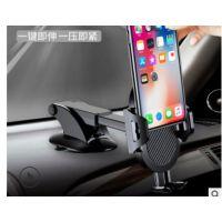 汽车车载手机支架多功能长杆伸缩出风口吸盘款碳纤重力手机支架