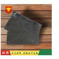 定做不锈钢金属腐蚀标牌 铭牌制作 厂家定做金属标牌