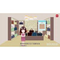 杭州flash二维动画制作 三维创意视频设计宣传