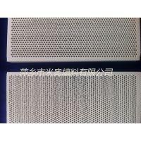 堇青石红外线蜂窝陶瓷燃烧板132X92X13燃气炊具和取暖器燃烧板