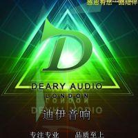 广州珑鹂声音视频设备有限公司