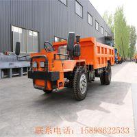 四缸四驱牵引矿用自卸车中小型运矿石牵引自卸车生产厂家
