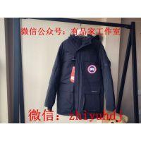 上海地区加拿大鹅羽绒服鸭绒外套诚招代理可一件代发支持退换
