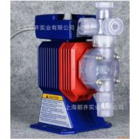 日本原装进口IWAKI计量化工磁力隔膜定量加药气动齿轮涡轮蠕动泵全系列现货供应