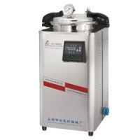 DSX-30L手提式高压蒸汽灭菌器