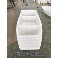 3米小龙虾养殖船安徽渔民捕鱼船钓鱼船