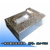 西藏防冻型不锈钢发泡蹲便器