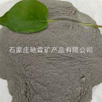 驰霖供应廊坊环保材料粉煤灰 彩瓦用粉煤灰 低价出售