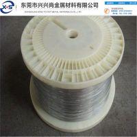SUS316L不锈钢钢丝绳8mm7*19耐高温钢丝绳