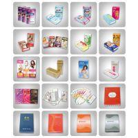 彩盒定做包装盒定做印刷彩色纸箱定制印logo化妆品礼品包装盒设计
