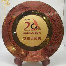重庆公司周年纪念品 四川职工退休纪念品 纯铜退休牌可加logo