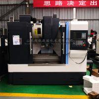 超锐数控VMC1060立式加工中心 台湾品质 可选配