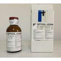 信越媲美大金同品质 抗指纹AF,AS,AFP药液原液JS-061
