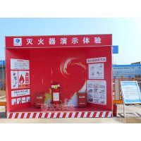重庆建筑施工安全体验馆 灭火器演示体验 湖南汉坤实业