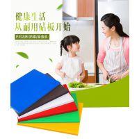 支持定制方形圆形六种颜色厨房pe砧板酒店幼儿园餐厅餐饮
