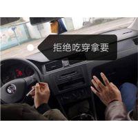 宁波驾校培训学校电话宁波学车流程