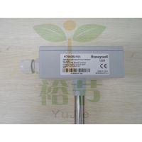 Honeywell霍尼韦尔H7080B2103风管式数字温湿度传感器4-20ma