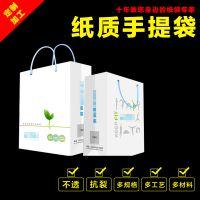东莞供应手提袋 纸袋 纸品印刷厂 彩色印刷厂 店铺包袋子设计包邮