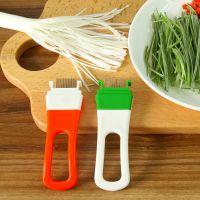 葱丝刀切葱器不锈钢多功能切菜器创意厨房小工具切丝刨丝器葱花刀