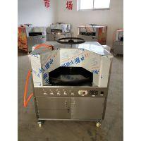 济宁大厨烧饼机 自动烧饼机 烧饼机 转炉烧饼机 烧饼炉子