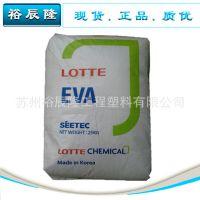 EVA/韩国乐天化学/VA800 VA含量28% 熔点70℃ 粘合性强 耐剥离