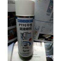 WEICON PTFE 喷剂,干性喷剂能粘附各种金属、塑料和木材表面