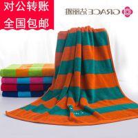 安阳洁丽雅促销礼品保险公司 广告宣传品回馈答谢客户毛巾
