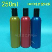 【250ml塑料圆瓶】中草药高档洗发水长颈圆瓶HDPE塑料瓶加工厂