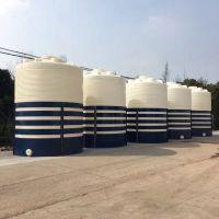 华社厂家直销PE水箱pe储罐5立方储存桶聚乙烯容器塑胶储运罐体环保水桶