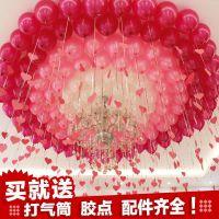 卧室可以飞的喜庆气球礼品摄影轻气创意婚庆房间装饰欢庆表白新款