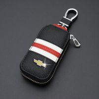 雪佛兰真皮钥匙包 专用科鲁兹赛欧3创酷乐风迈锐宝XL汽车钥匙套男