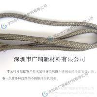 耐高温不锈钢金属纤维带价格 供应耐高温不锈钢金属纤维织带