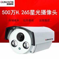 500万星光级网络监控摄像头红外双灯高清摄像机加强夜视