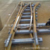 高畅公司生产道岔 单开道岔 普通对称道岔 道岔配件 间隔铁
