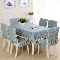 新款布艺餐桌布餐椅垫坐垫椅子套装大款座垫靠背餐桌罩餐桌椅套装