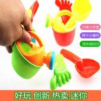 畅销新款沙滩玩具精美迷你小水壶网装三件套儿童玩沙玩水工具批发