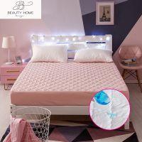BRS隔尿床单防水床笠单件儿童床罩加厚夹棉席梦思保护套床垫套罩