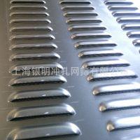 百叶板|百叶片|冲孔百叶板|不锈钢百叶