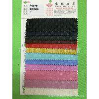 编织纹PVC皮革 编织纹人造合成皮革 皮革编织材料 PU皮革编织(