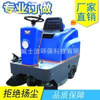 厂家直销驾驶式清扫车街道学校全自动扫地车 高效快捷路面扫地