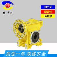 铝合金蜗轮减速电机 高性能涡轮伺服减速机
