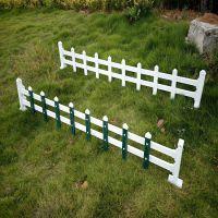 中山草坪护栏 PVC花坛护栏 厂区绿化带围栏