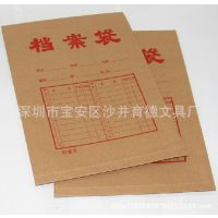 供应牛皮纸档案袋180G 250 350 400克图纸袋 文件袋 资料袋公文袋