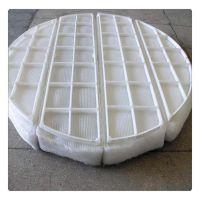 厂家直销PP丝网除沫器聚乙烯除雾器化工除沫器