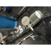 供应德国EDUR溶气泵EB15U