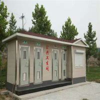 移动式环保厕所户外可移动式厕所生产厂家