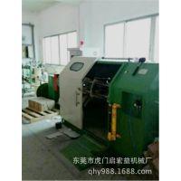 东莞虎门工厂 单绞机630 速丝机 自动500绞线机 厂家直销