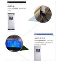 上海充电桩标准