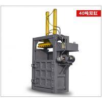 科宇义乌废纸压块机厂家 塑料薄膜液压打包机 双缸废料打包机